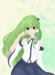 Sanae Kochiya's Avatar